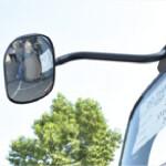 Gương chiếu đầu xe